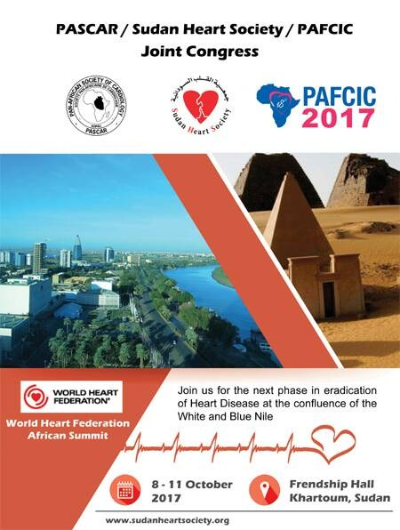 PAFCIC 2017 announcement